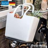 Koziol時尚購物籃居家收納籃創意環保便攜手提籃野餐籃ATF 格蘭小舖