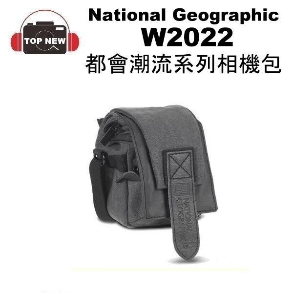 國家地理 National Geographic NG W2022 都會潮流系列 相機包《台南/上新/正成公司貨》