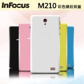 【震翰數位】INFOCUS M210 原廠背蓋(專屬彩色背蓋)【黑/粉/黃/藍/白】 五色可供選擇