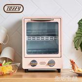 烤箱 日本Toffy雙層烤箱家用烘焙多功能迷你小型電烤箱9L mks生活主義