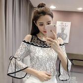 2018夏裝新款女裝韓版露肩系帶七分袖蕾絲衫超仙甜美上衣洋氣小衫  莉卡嚴選