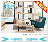 《固的家具GOOD》29-6-AP 艾爾莎4尺展示櫃【雙北市含搬運組裝】