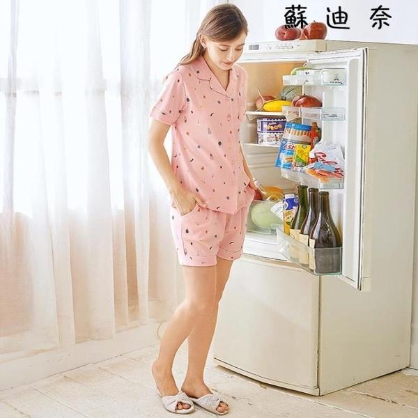 棉質睡衣 女人睡衣大尺碼純棉全棉質家居服套裝