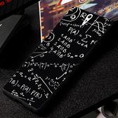 Sony Xperia C5 Ultra E5553 手機殼 硬殼 數學公式
