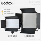 EGE 一番購】GODOX【LED500...