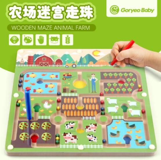 【UT mall】兒童益智玩具!大號磁性運筆走珠子迷宮益智力玩具寶寶2-3-4-5歲男女孩禮物#592