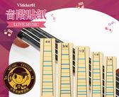 【小麥老師樂器館】音階貼紙 音階貼 把位貼紙 音格貼紙 小提琴音階貼紙 小提琴 VT-02 【A339】