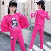 兩件套 童裝女童秋裝套裝韓版潮衣中大童洋氣運動兒童時髦三件套【小天使】
