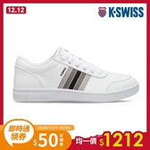 K-SWISS Court Clarkson S時尚運動鞋-男-白/黑/灰