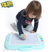兒童畫板磁性寫字板筆彩色小孩幼兒磁力寶寶涂鴉板1-3歲2玩具「千千女鞋」igo