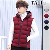 造型口袋無縫拉鍊立領連帽鋪棉保暖背心‧四色‧加大尺碼【NTJBFD817】-TAIJI-