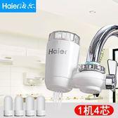 凈水器家用自來水廚房過濾器陶瓷活性炭凈水機水龍頭凈水器【萬聖節】