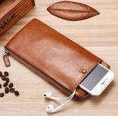 手拿包 錢包男長款男士手機包超薄皮夾子軟皮拉鏈潮青年皮包多功能手拿包