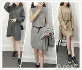 外套針織衫套裝女新款時尚兩件套開衫毛衣中長款外套女 早秋促銷價