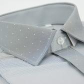 【金‧安德森】灰色深淺條紋變化領窄版長袖襯衫