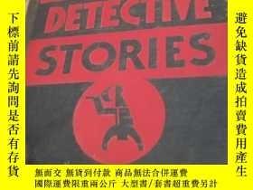 二手書博民逛書店BEST罕見DETECTIVE STORIES1933年版前兩頁有掉頁,不缺頁Y9837 MAMMOTH CO