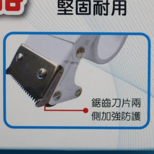 雷鳥 2英吋防回轉膠帶切割器 LT-47013 (鐵製)切台/一個入(定100)