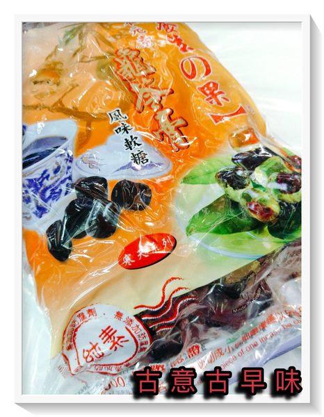 古意古早味 散糖-龜苓膏風味軟糖 (600g/散裝/約55個) 龜苓膏軟糖 養生果 養顏美容健康 養生軟糖