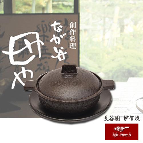 【日本長谷園伊賀燒】多功能日式陶鍋