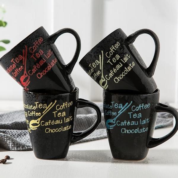 【2個裝】杯子陶瓷情侶杯創意個性潮流牛奶咖啡水杯帶蓋勺【輕奢時代】