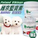 【 培菓平價寵物網 】波蘭《VA-002》藍寶素1KG‧幫助消化、減輕便臭