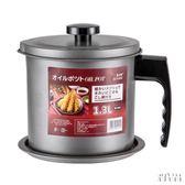 嘉士廚油壺家用出口日本不鏽鋼過濾網裝油瓶廚房防漏大小號儲油罐【交換禮物】