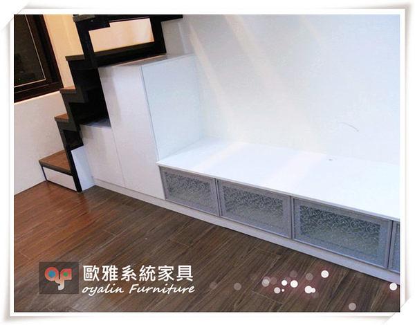 【 歐雅 系統家具 】電視牆