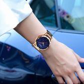 手錶防水時尚新款潮流休閒大氣商務錶 RB-31