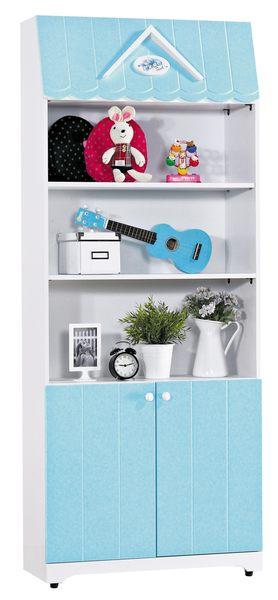【森可家居】愛丁堡藍色開放書櫃(下門片) 7JX60-9