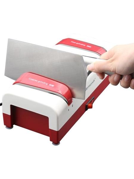 磨刀器廚房家用電動多功能定角磨刀器磨刀石  220V 萬客居