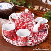 紅色敬茶杯創意陶瓷婚慶茶壺結婚茶具套裝新婚禮物禮品igo   蜜拉貝爾