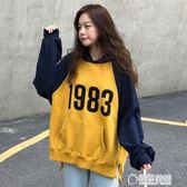 秋季女裝韓版學院風數字寬鬆撞色插肩袖連帽套頭衛衣長袖上衣外套 草莓妞妞