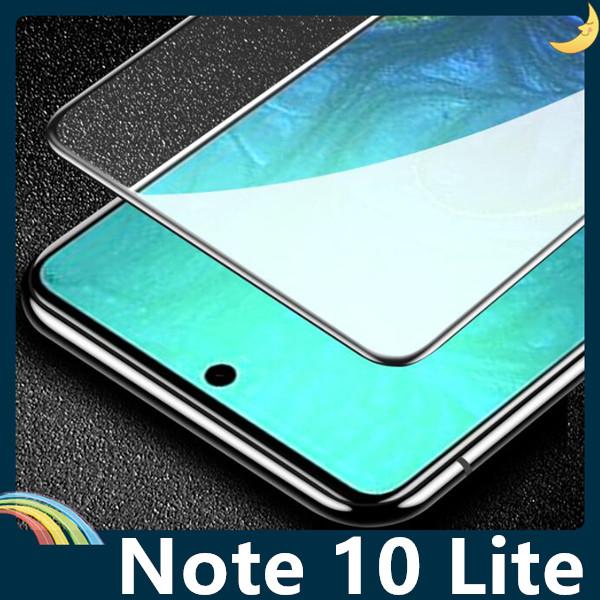 三星 Galaxy Note 10 Lite 全屏弧面滿版鋼化膜 3D曲面玻璃貼 高清原色 防刮耐磨 防爆抗汙 螢幕保護貼