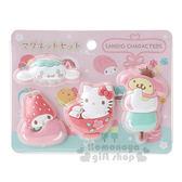 〔小禮堂〕Sanrio 造型磁鐵組《粉.丸子.鯛魚燒.柏餅》新春和菓子系列 4901610-40939