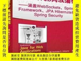 全新書博民逛書店JavaWeb高級編程:涵蓋WebSockets、Spring Framework、JPA Hibernate和S