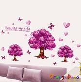 壁貼【橘果設計】夢幻樹 DIY組合壁貼 牆貼 壁紙室內設計 裝潢 壁貼