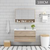 北歐現代簡約浴室櫃 實木吊櫃美式櫃衛浴鏡櫃洗臉 洗手盆櫃組合YTL 皇者榮耀