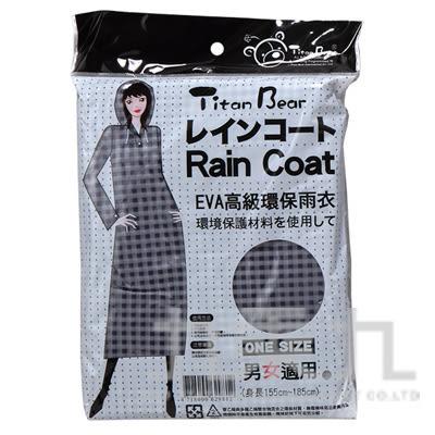99#EVA環保雨衣-尊爵黑 VV37-2