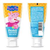【博寶兒】兒童牙膏葡萄口味-佩佩豬80g ◆86小舖 ◆