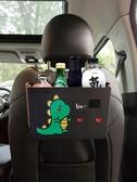 車載置物盒車用多功能汽車摺疊垃圾桶袋椅背掛式收納雜物盒通用 滿天星