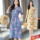 繫帶收腰排釦印花洋裝(2色) M-2XL【345286W】【現+預】-流行前線-