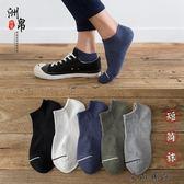 秋冬季男士純棉低幫加厚防臭船襪