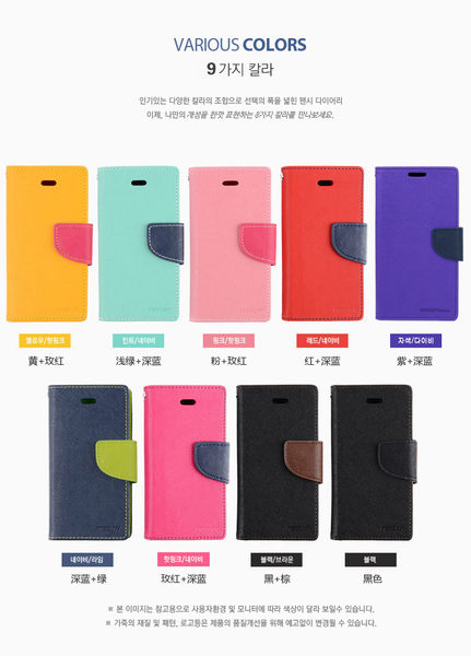 【SZ25】華碩Laser/ZC521TL手機皮套 雙色系列 MERCURY ZC551翻蓋插卡支架保護套
