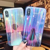 蘋果 iPhoneXR iPhoneXS Max iPhone8 Plus iPhone7 手機殼 彩虹光情侶殼