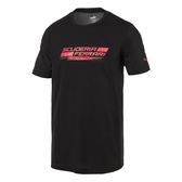 Puma Ferrari 黑 男 短袖 上衣 法拉利 車迷系列 Logo 短袖T恤 76228902