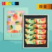 【愛不囉嗦】鳳芒碧露 綜合鳳梨酥禮盒 - 預計9/28-30到貨