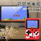 掌上游戲機FC超級瑪麗SUP GAME ...