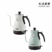 TOFFY【K-KT3】快煮壺 LADONNA 電熱水壺 細口 復古 美型 1L 手沖 咖啡壺 附溫度計