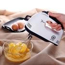 打蛋器 手持電動家用小型打奶油蛋清雞蛋打發器蛋糕烘焙自動攪拌機【快速出貨八折下殺】