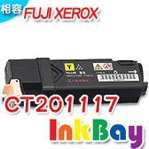 FUJI XEROX CT201117環保碳粉匣(黃色)【適用】C1110/C1110B【另有CT201114黑/CT201115藍/CT201116紅/CT201117黃】